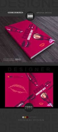 手绘化妆品创意产品封面