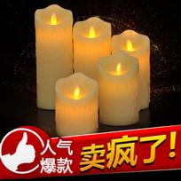 图标商品直通车促销蜡烛主图