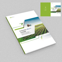 现代化农业宣传册封面设计
