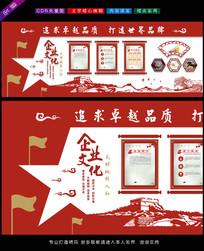 新中式古典图案企业文化墙设计