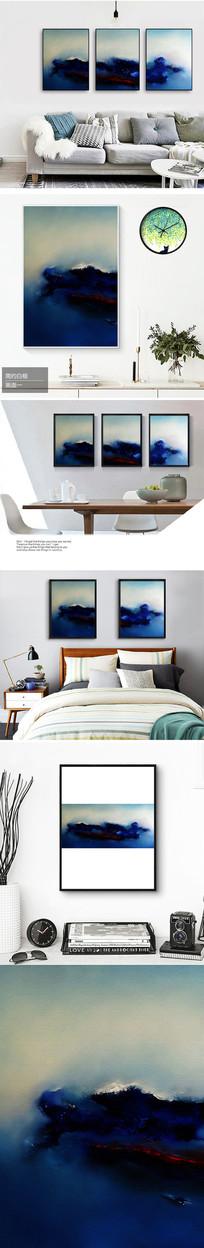 新中式简约山水无框画装饰画