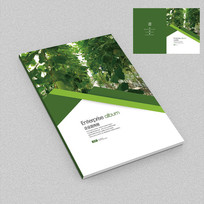 种业农业公司宣传画册封面设计
