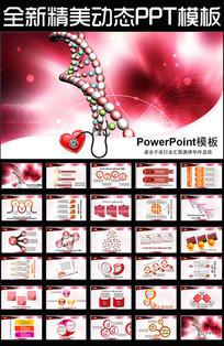 DNA基因生物医学研究PPT