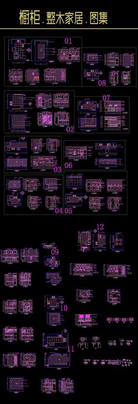 厨房橱柜施工图集