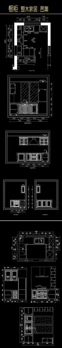 橱柜立面施工图