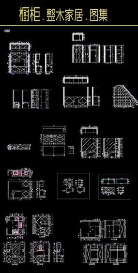 橱柜设计图集
