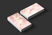 粉红色樱花设计清新名片