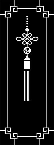 福星高照雕刻图案 CDR