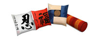 古典风格抱枕模型