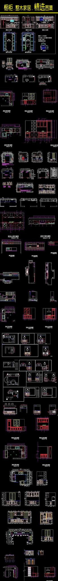 家居厨房装饰设计图