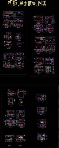 家居橱柜设计图纸