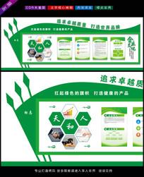 绿色环保公司展板文化展厅布置图