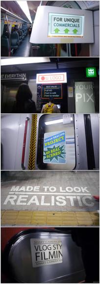 实拍地铁文字图片跟踪片头