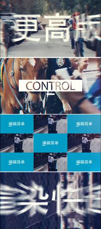 现代节奏感城市旅游宣传ae视频模板