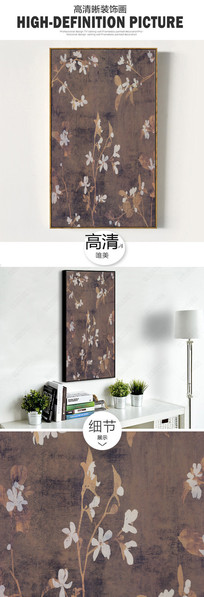 现代唯美复古花纹花卉油画装饰画