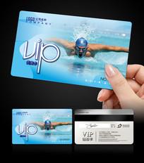 游泳会员卡模板