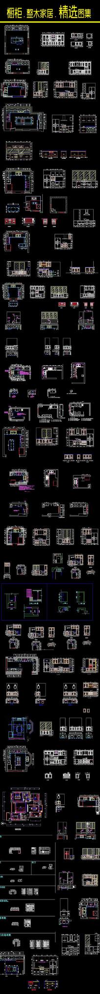 整木橱柜设计图