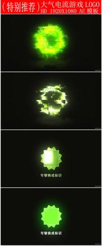 大气电流游戏Logo动画