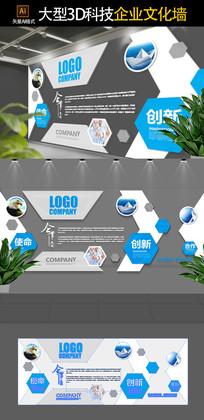 大型企业文化形象墙展板