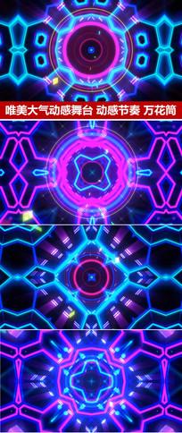 动感舞台背景蓝色绚丽节奏变化动感光线led视频