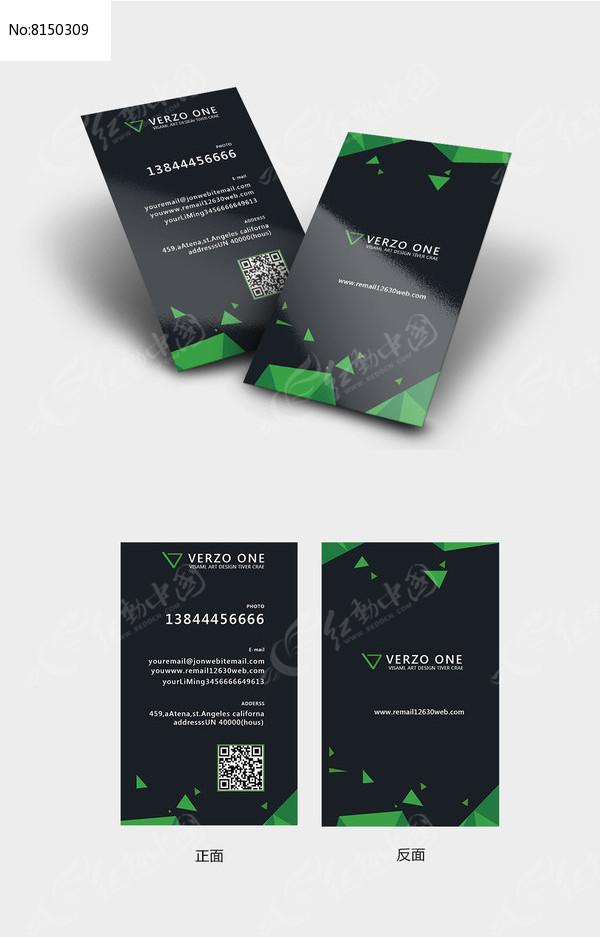 黑绿色商务二维码名片图片