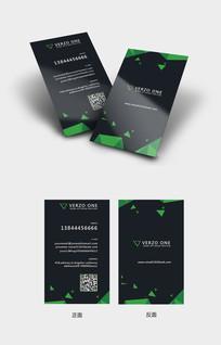 黑绿色商务二维码名片