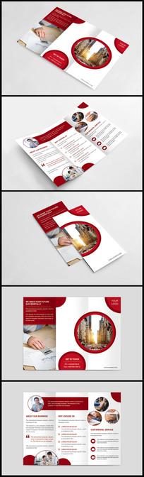 红色企业宣传三折页设计