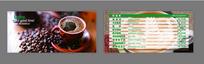 咖啡价格表设计