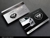 炫酷汽车会员卡设计模板 PSD