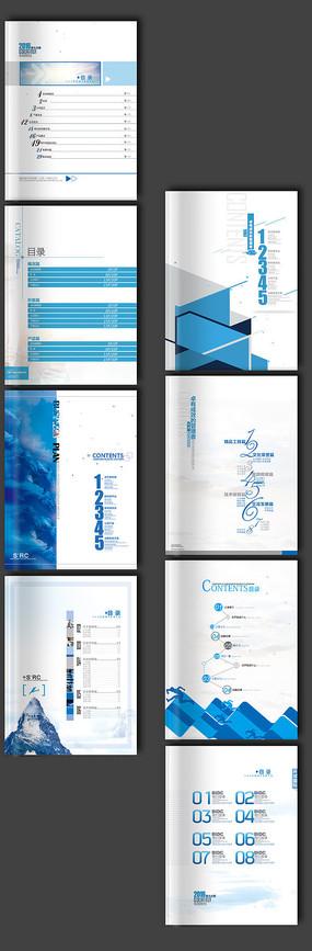 企业画册目录设计
