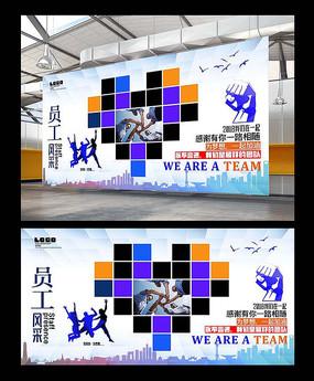 大气企业员工天地照片展示墙图片