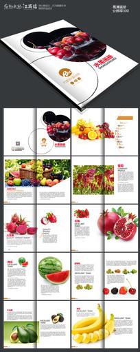 水果画册设计版式