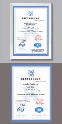 质量管理体系认证证书模板 AI