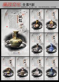 中国风水墨画廉政建设展板挂图