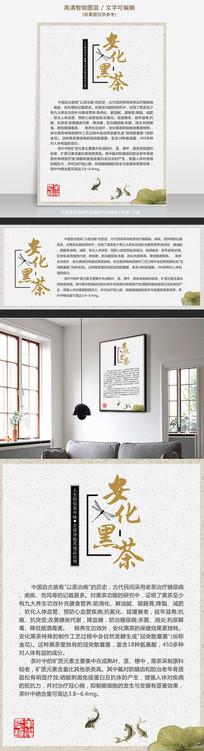 安化黑茶文化海报设计
