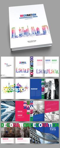 白色简约国外建筑公司画册模版下载