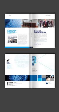 公司宣传二折页设计