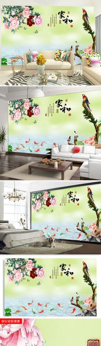 家和富贵牡丹花九鱼图中式电视背景墙图片
