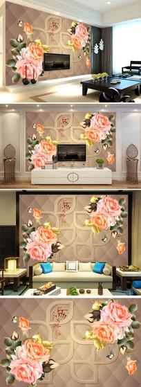 家和万事兴玫瑰花客厅欧式电视背景墙图片