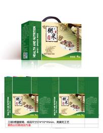 健康营养粥米大米包装设计