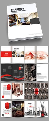 简约大气室内装饰公司宣传画册下载