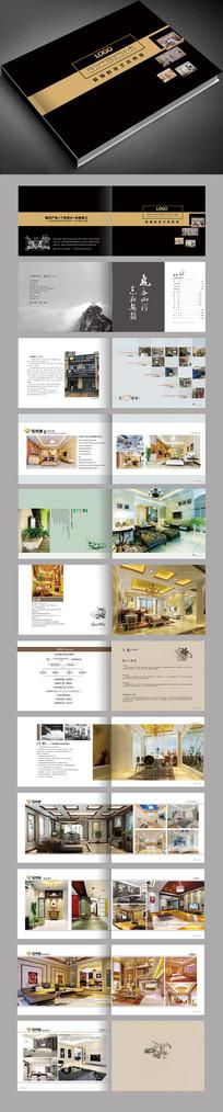 简约高档装饰公司宣传画册模板设计