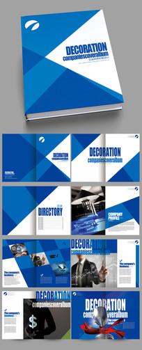简约国外蓝色企业宣传画册模版设计