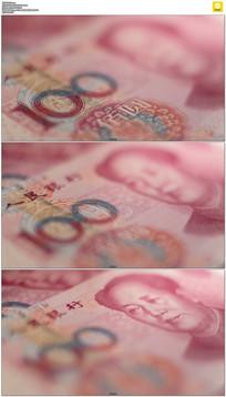 聚焦人民币实拍视频素材