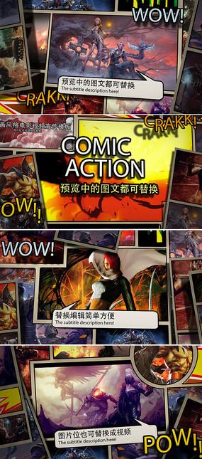 漫画风格游戏宣传片头ae模板