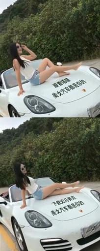 美女坐在车上微信小视频微商广告