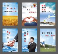 企业文化台卡