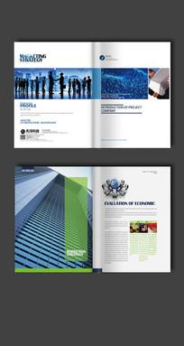 企业折页设计