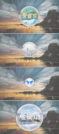 三维玻璃球效果图文展示logo标志演绎AE模板