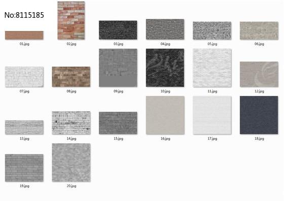 石材地面铺装图片